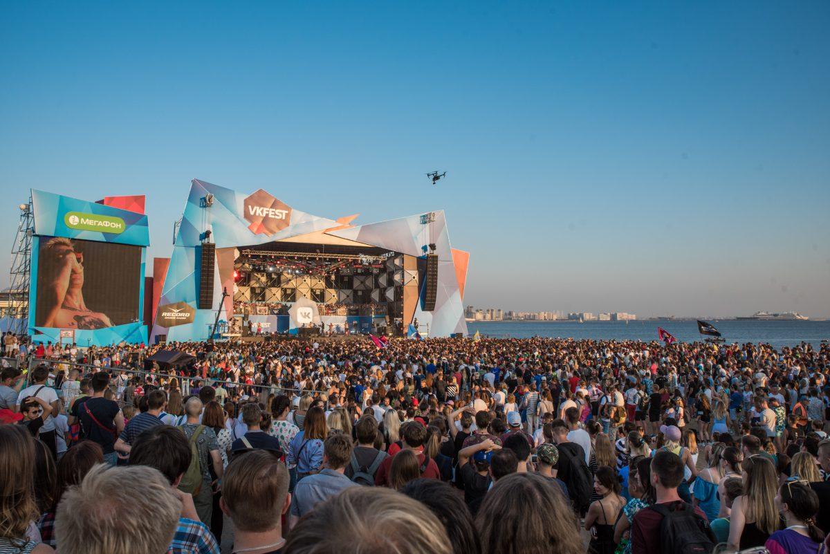 VK Fest 2018